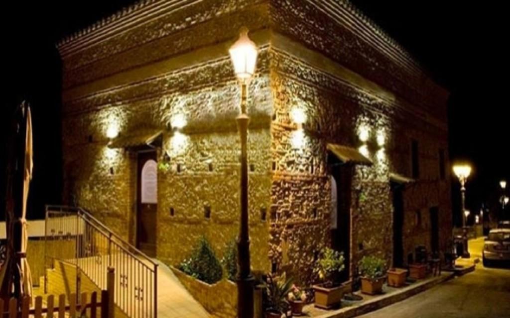 La Taverna di Bova Restaurant